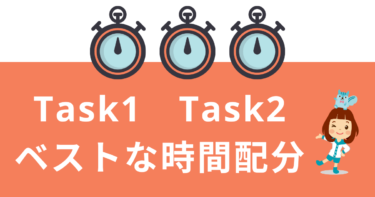 IELTSライティングTask1とTask2の時間配分